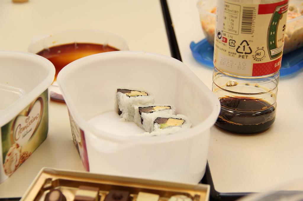 Autentne sushi