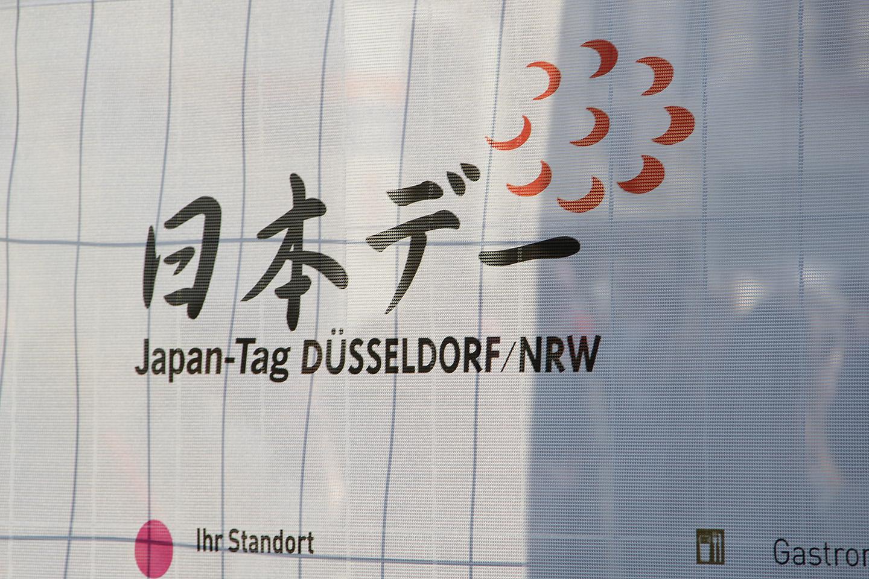Japan-Tag Düsseldorf